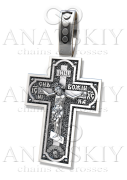 Крест (1177)