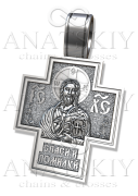 Крест (1179)