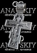 Крест (2016)