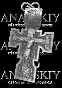 Серебряный крестик (2034)