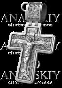 Серебряный крестик (2052)