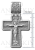 Крест (2052)