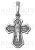 Крест (1187)