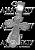 Крест (1190)