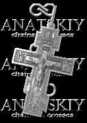 Крест (1012)
