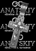Крест (1019)