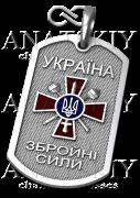 Серебряный подвес Жетон (606)